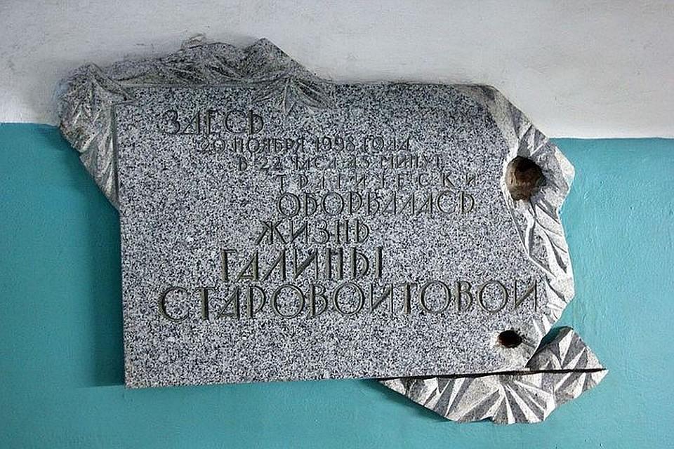 Граждане Петербурга почтут память Галины Старовойтовой, убитой 19 лет назад
