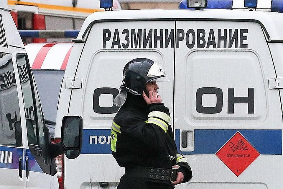 Изздания Киевского вокзала в столице России эвакуировали несколько сотен человек
