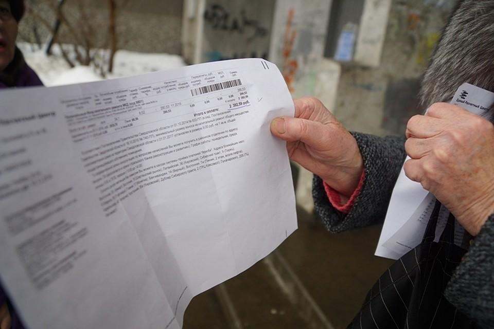 ВСвердловской области коммунальные платежи повысятся на7%