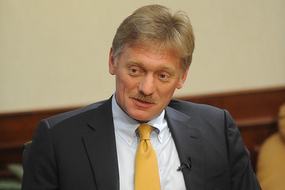 Кремль признал невозможность имплементации минских договоров без США