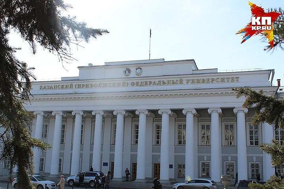 Музей-квартира Николая Лобачевского откроется вКазани 1декабря