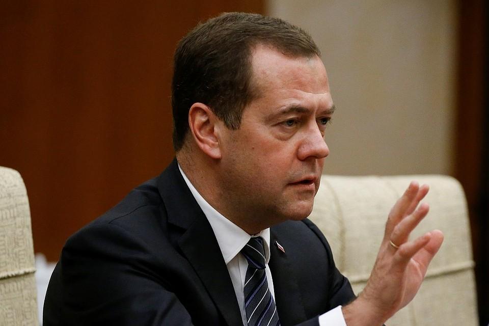 РФ нужно заскакивать видущий иускоряющийся поезд технического прогресса— Медведев