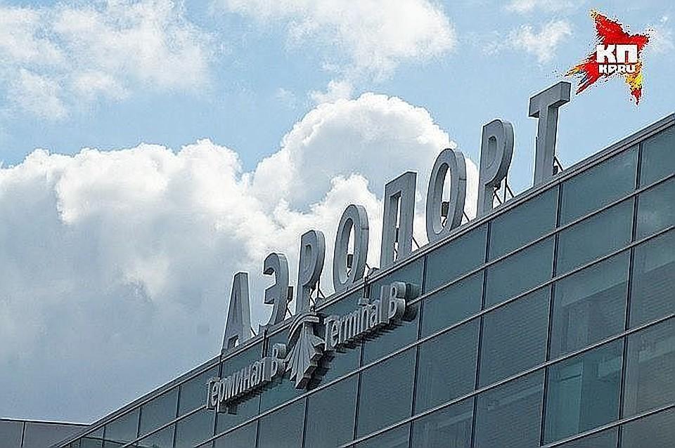 Число отмененных «Аэрофлотом» рейсов изШереметьево всубботу выросло до 20