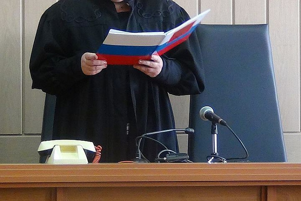 Застройщик новосибирской «Снежной мили» получил три года