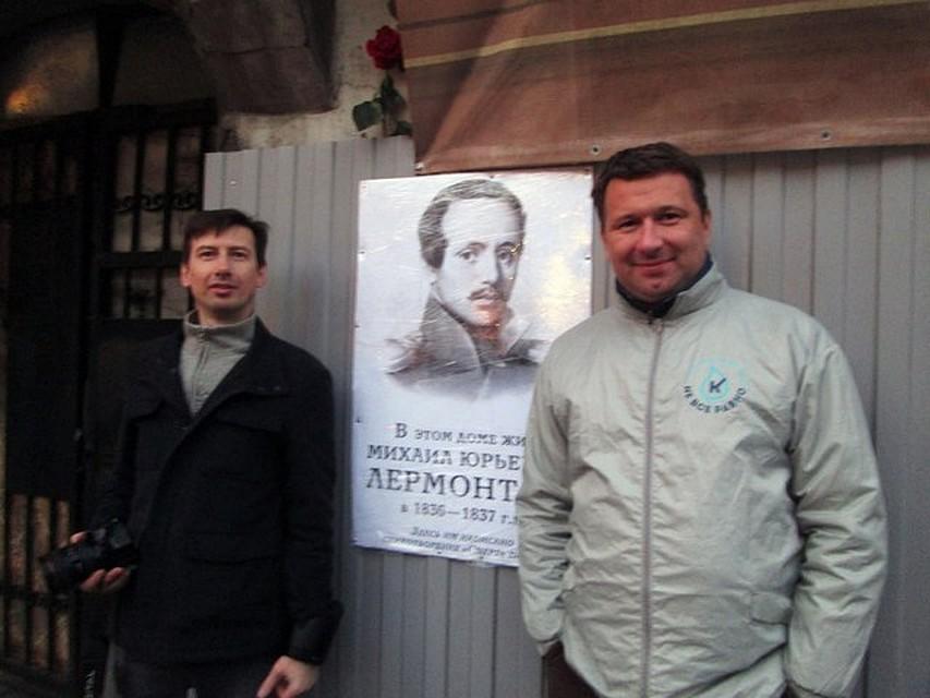 Градозащитники отдали честь Лермонтову, укрепив памятную доску спортретом на«его» доме
