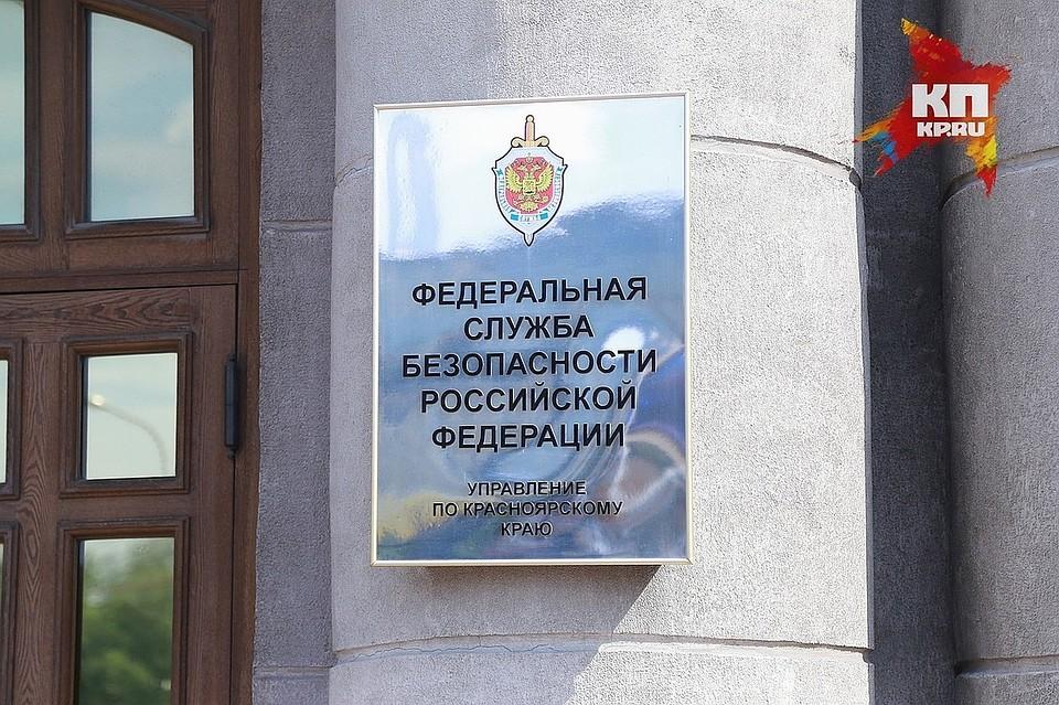 Главный архитектор Железногорска уволен закоррупцию