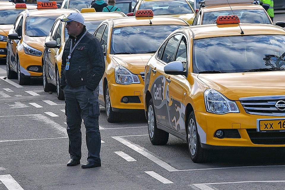 КЧМ-2018 в столицеРФ разработаны требования для такси