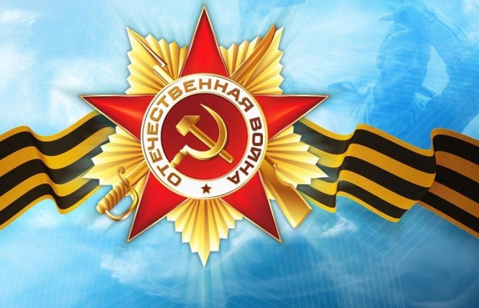 НаКубани появится медаль 75-летия освобождения края отнемецко-фашистских захватчиков