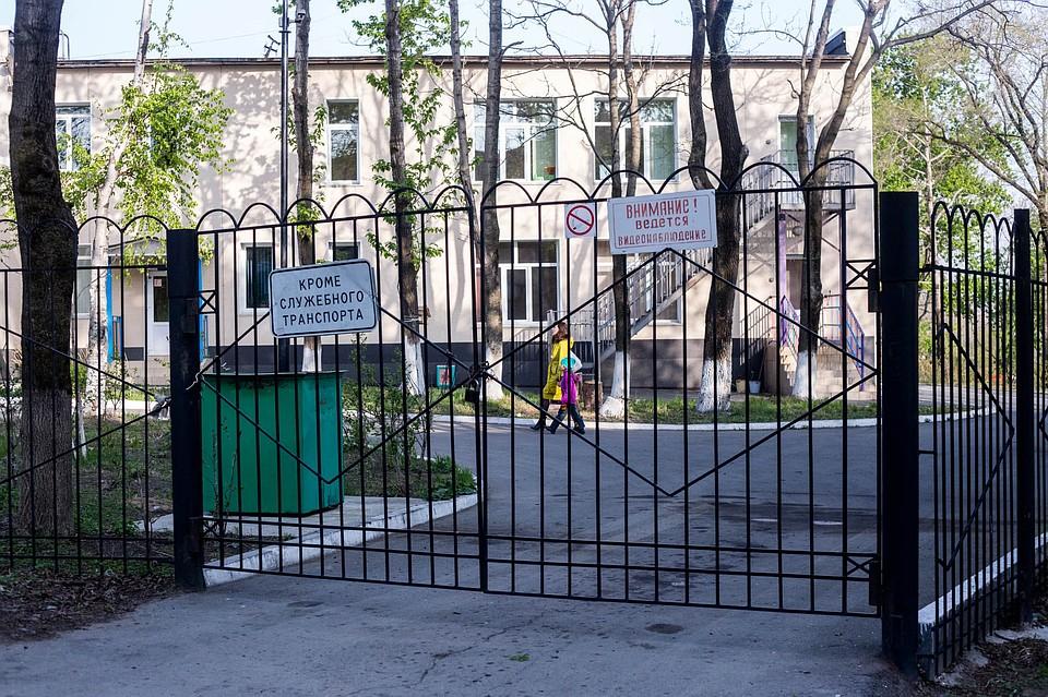 Генпрокуратура Приморья проводит проверку пофакту отравления детей вдетсаду
