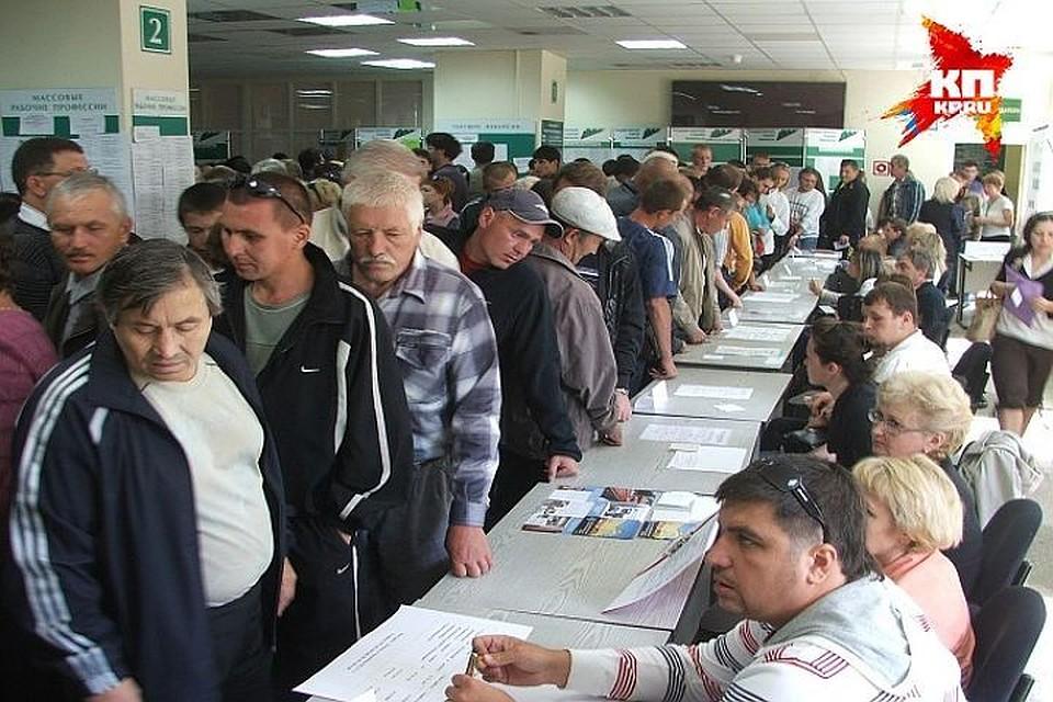 Безработица вКазани составляет 0,62%
