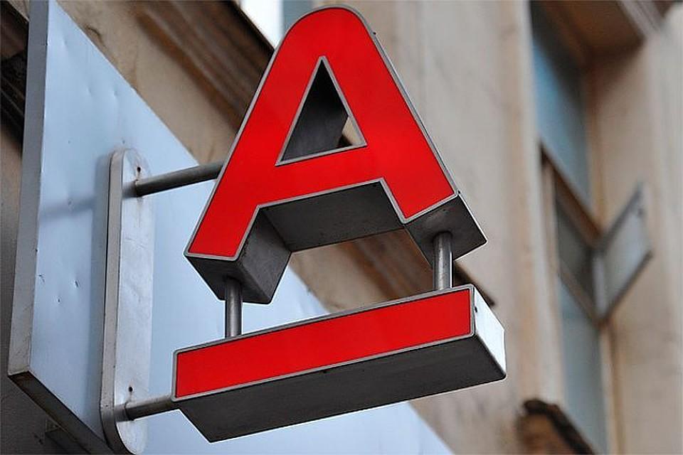 Компания предпринимателя Алексея Хотина и«Альфа-банк» урегулировали взаимоотношения