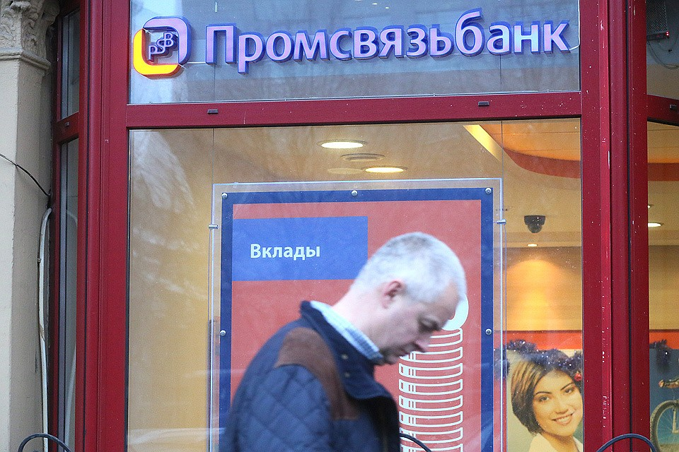 ВЦБ РФневидят угрозы для клиентов из-за ситуации вокруг «Промсвязьбанка»