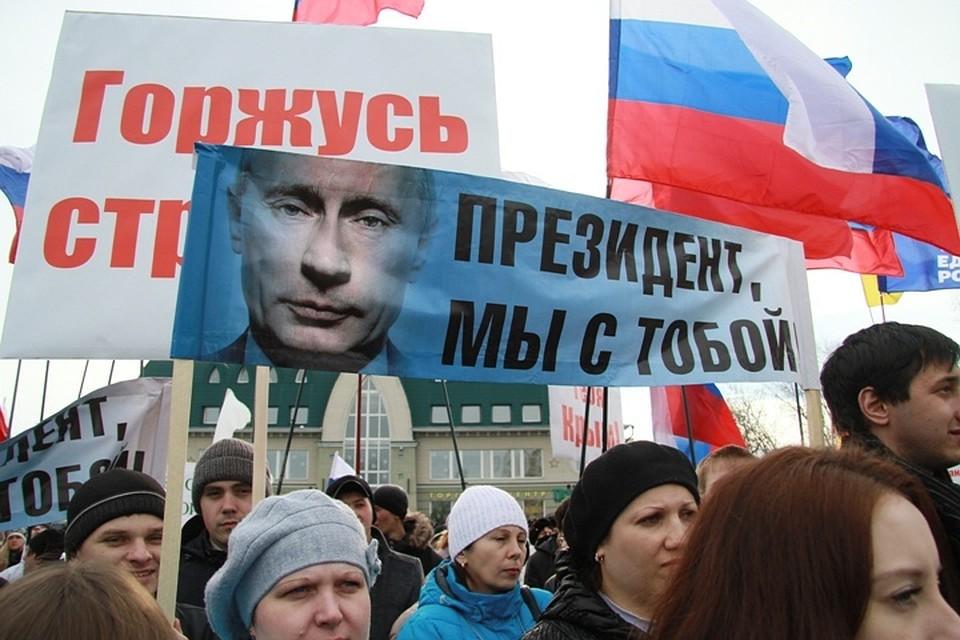 ВКазани пройдет митинг вподдержку В. Путина
