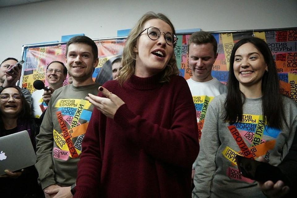 Собчак сделала спонтанное объявление поповоду участия ввыборах Российского Президента
