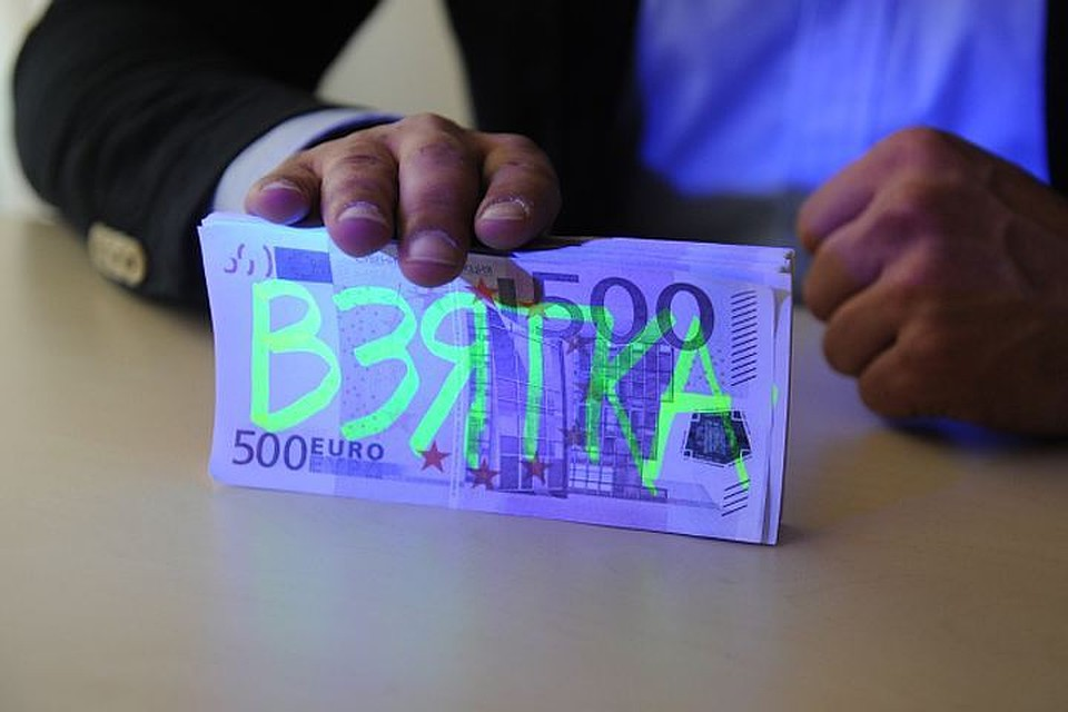 Взятка в 500 тыс. евро: Следователя МВД взяли под арест вПетербурге
