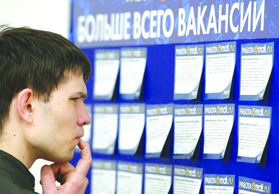 HeadHunter— обосновных трендах иизменениях нарынке труда-2017 вИркутске