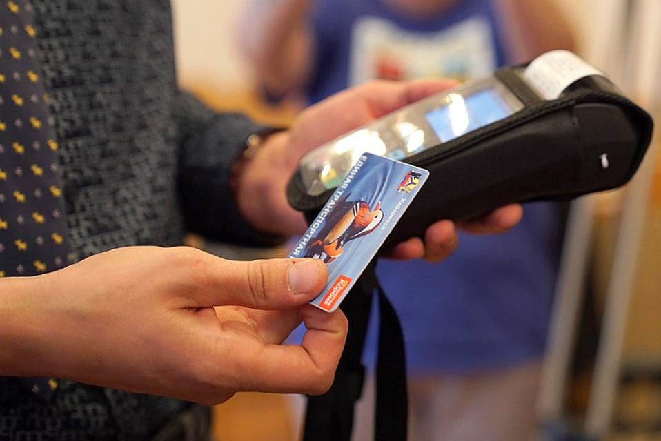 Оплатить проезд картой скоро можно будет в Хабаровске