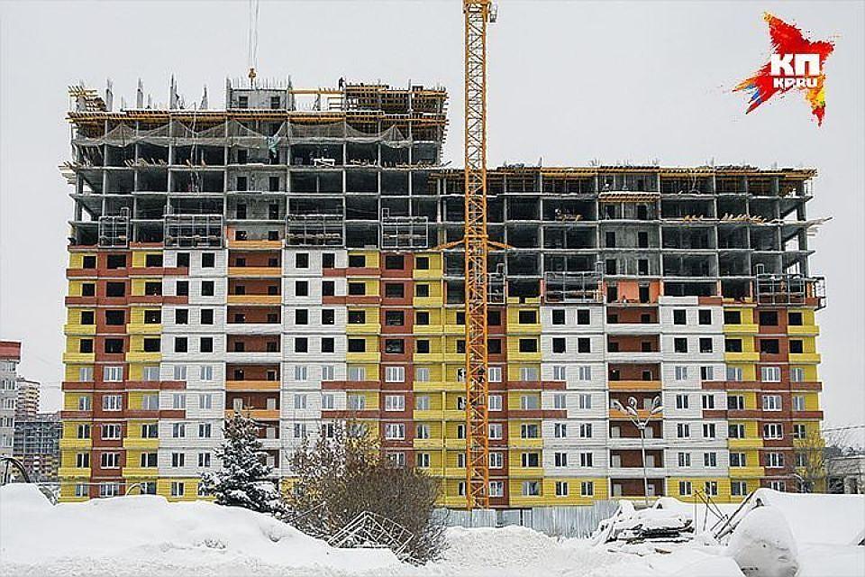С1января следующего 2018г вУдмуртии запустят программу льготного ипотечного кредитования