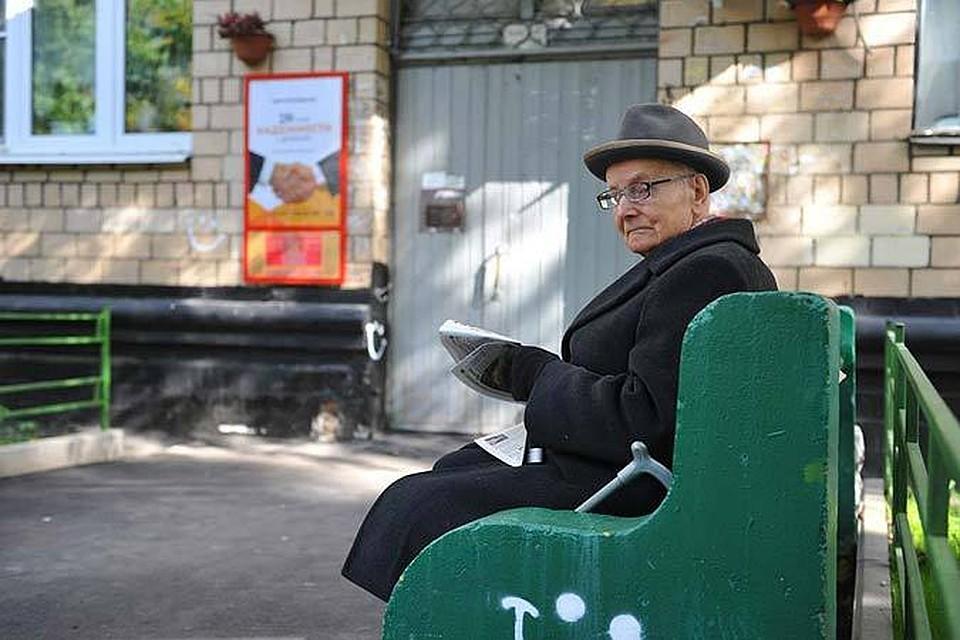 Как вАлтайском крае будут выдавать пенсии вновогодние праздники