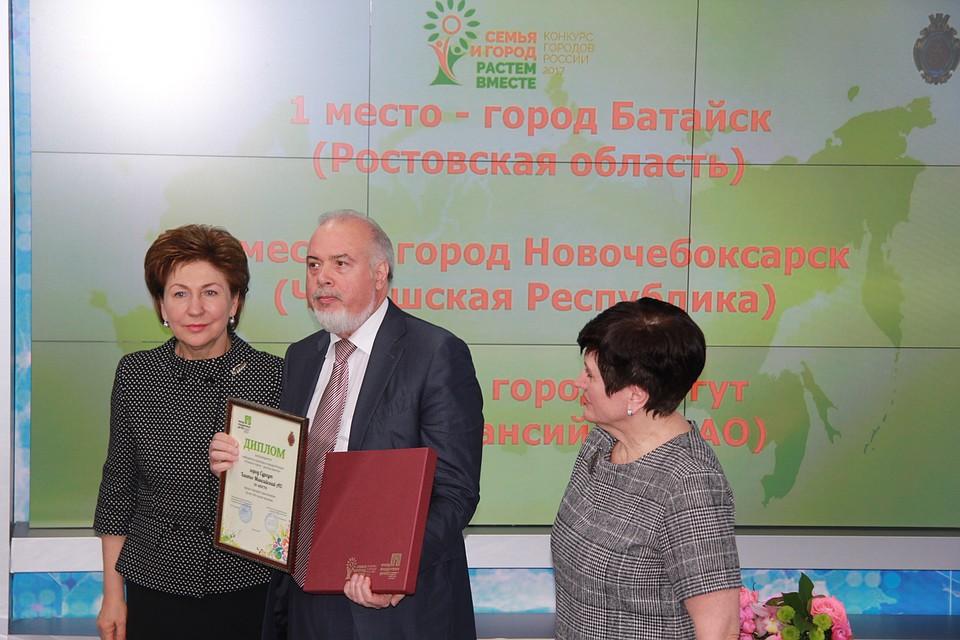 Награждены победители конкурса городов РФ «Семья игород— растем вместе»