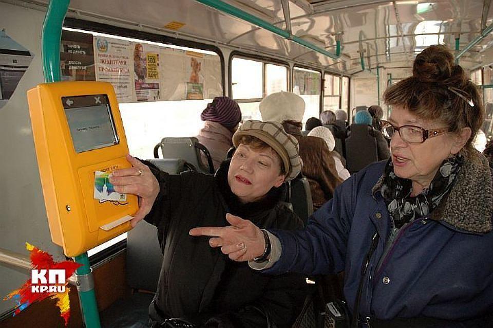ВЕкатеринбурге подорожают проездные для льготников