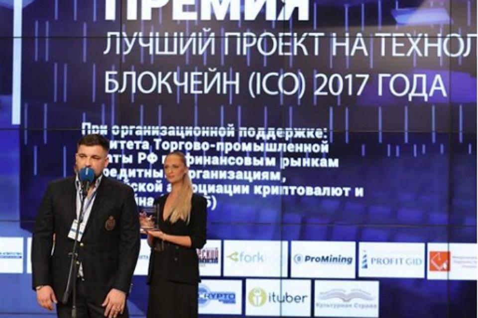 Ростовский рэпер Баста создаст свою криптовалюту