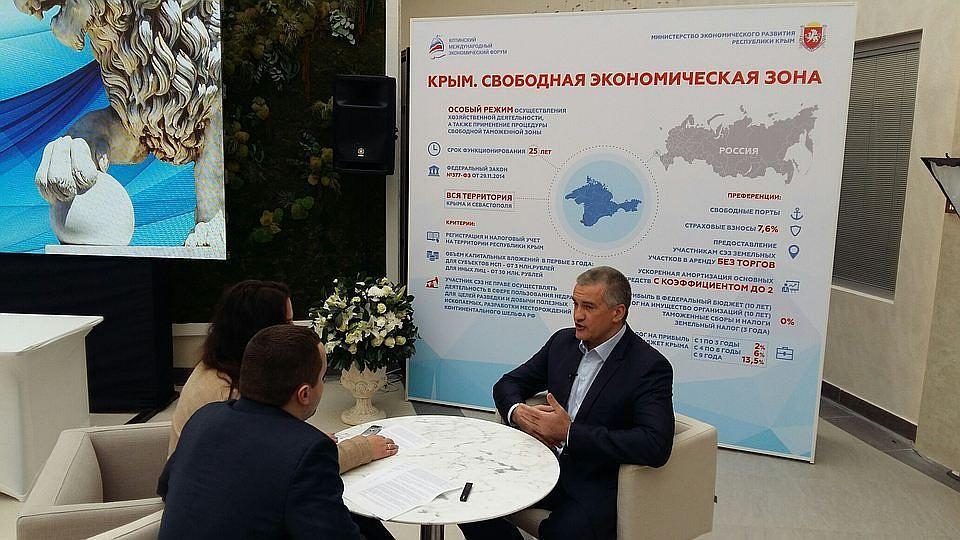Около 100 млрд руб. привлечет вКрым Ялтинский международный экономический форум