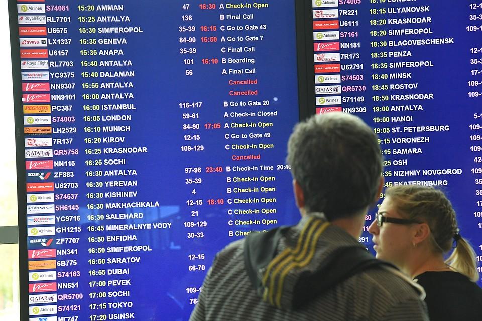 Петербургский туроператор «Матрешка тур» вновь отменяет вылеты