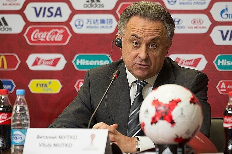 Благодарим Мутко зарешение, принятое винтересах чемпионата мира— ФИФА
