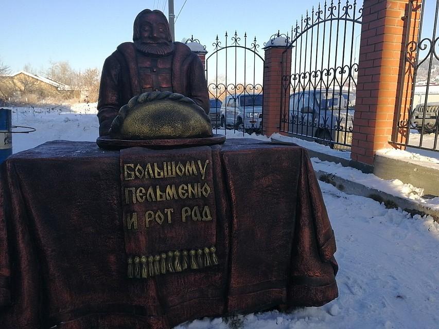 Сегодня вМиассе откроют монумент пельменю