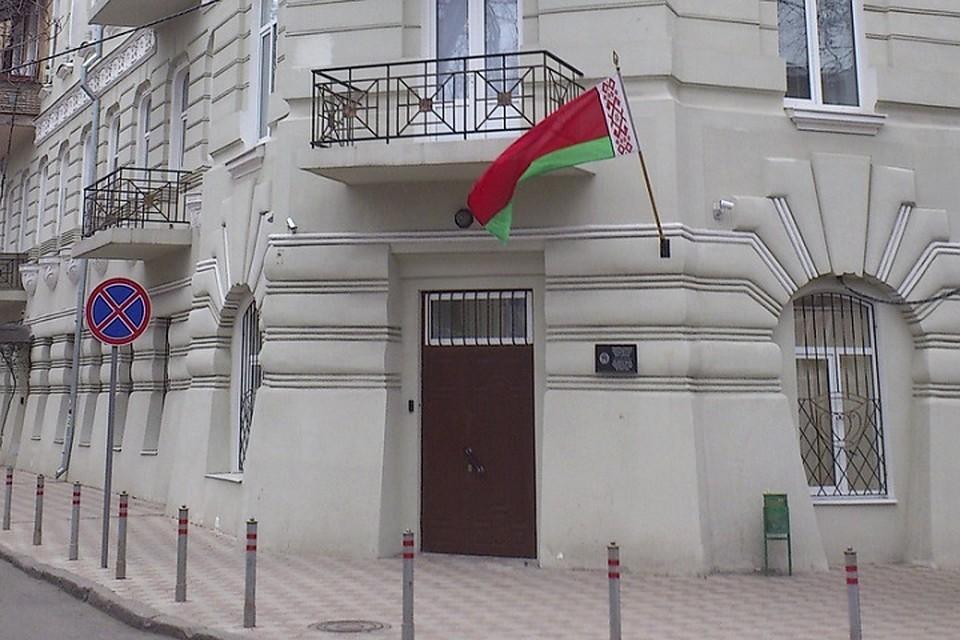 Власти республики Белоруссии  приняли решение закрыть генконсульство вОдессе