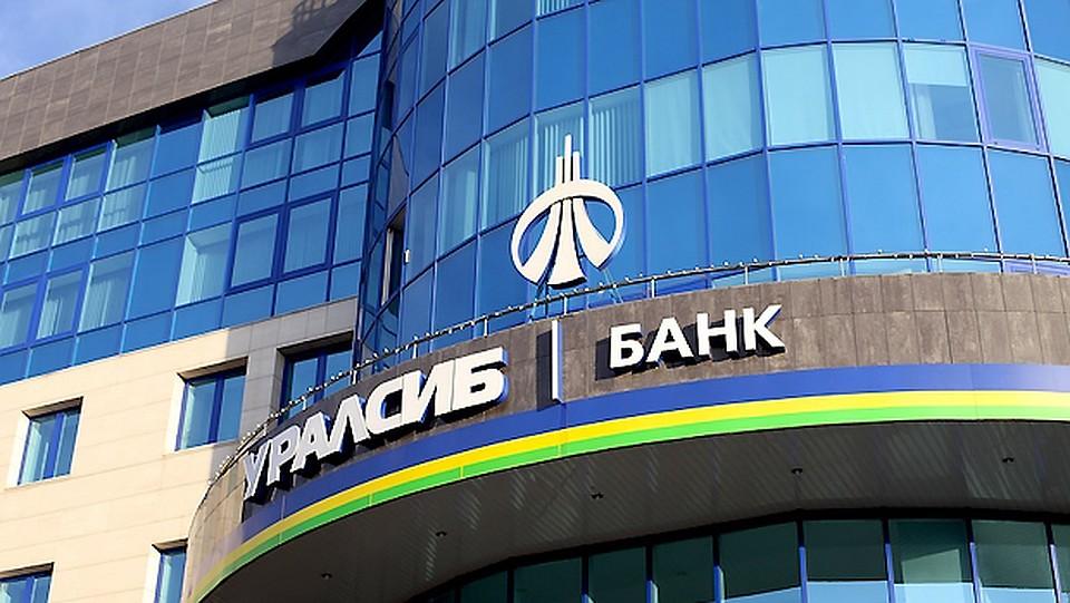 Ряд клиентов Тинькофф банка столкнулись с неувязками вработе мобильного приложения банка