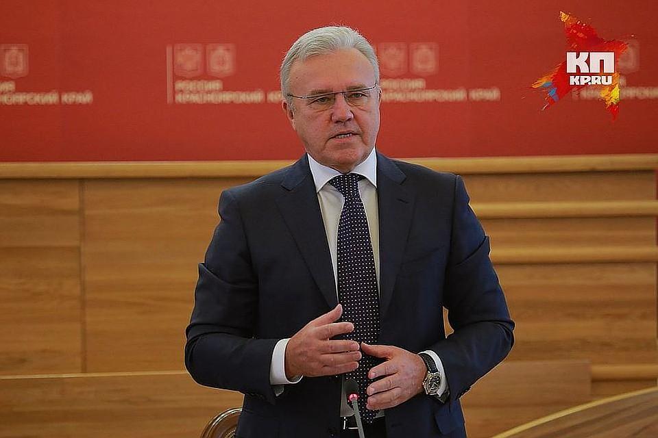 Глава Красноярского края обозначил основные цели на этот год