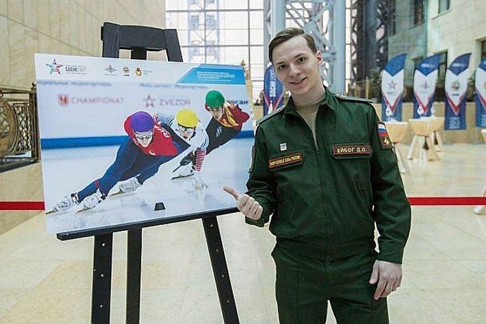 Тверской спортсмен завоевал золото вфинале Кубка РФ пошорт-треку