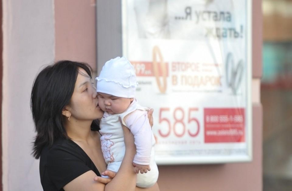 ВОренбуржье начали принимать документы навыплаты зарождение первенца