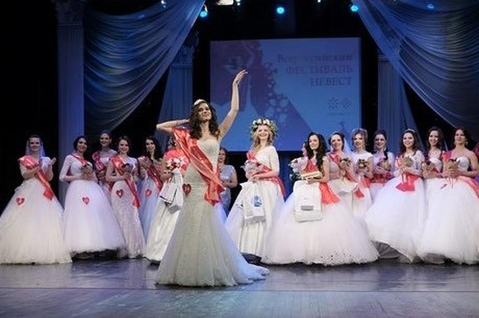 ВТюмени принимаются заявки навсероссийский конкурс «Фестиваль невест 2018»