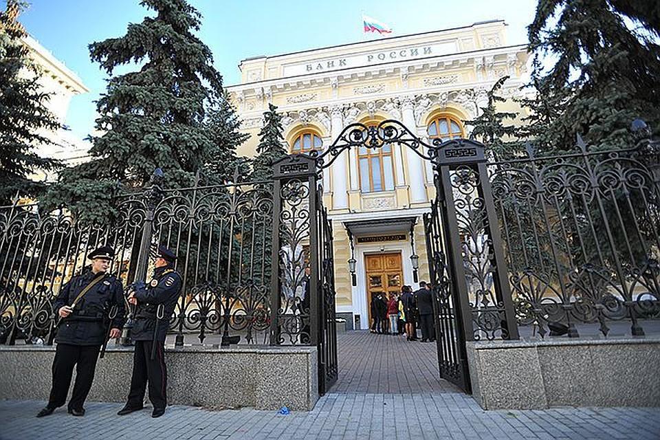 Инфляция в РФ по предположениям ЦБ вIквартале составит приблизительно 2,5%