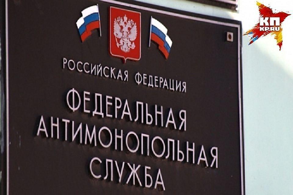 ФАС заподозрилаLG вкоординации цен на мобильные телефоны в Российской Федерации