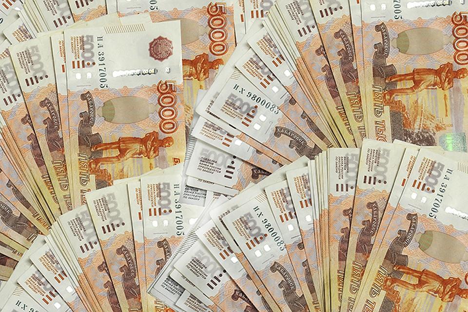 Жителям Хабаровского края простят 538 млн долгов