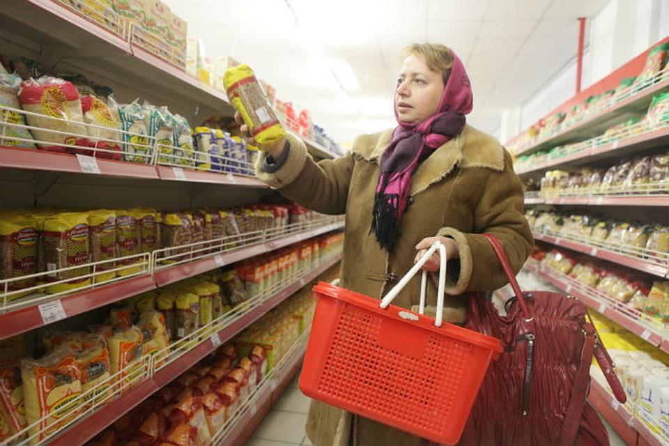 Инфляция вРФ с16 по22января составила 0,1%