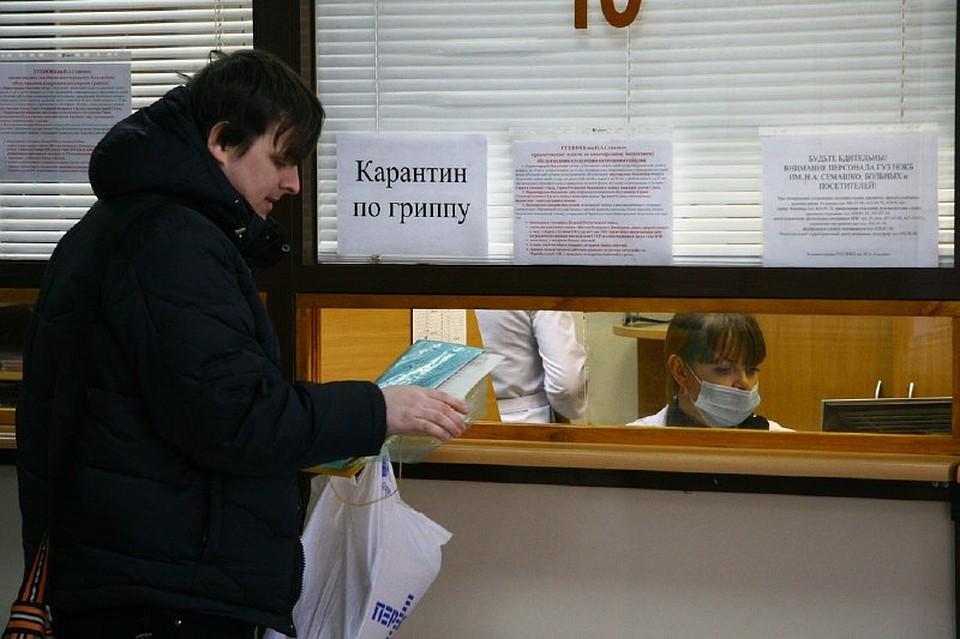 Эпидемия ОРВИ и гриппа началась в Нижнем Новгороде