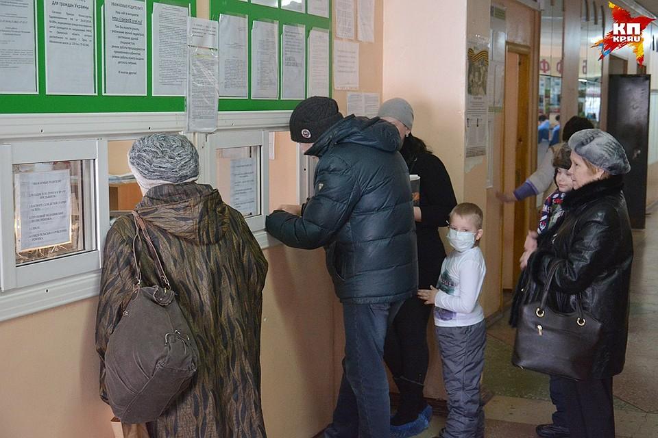 ВЛипецкой области накарантин закрыты 39 классов в21 школе