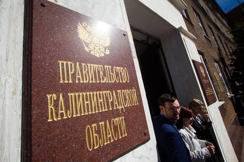 Калининградские власти введут дополнительный маткапитал на 3-го ребенка