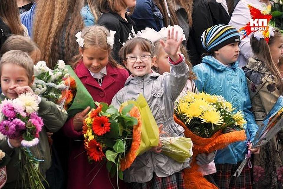 Выпускников всей Твери приглашают навстречу вгородской парк