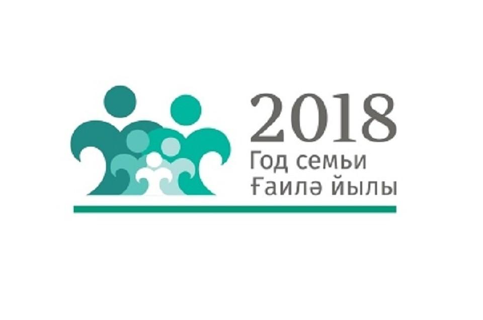 ВБашкирии официальная эмблема Года семьи выбрана