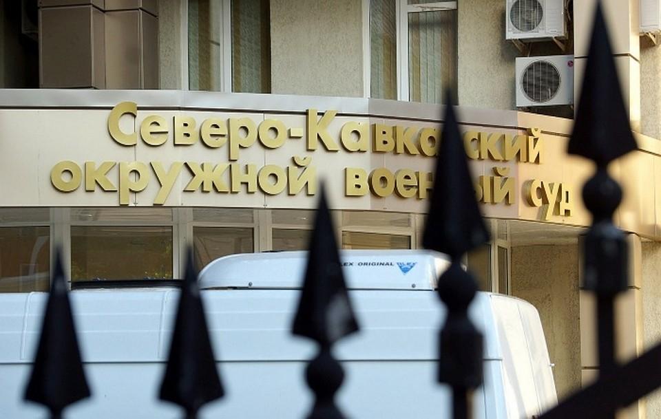 Суд вРостове-на-Дону огласит вердикт предполагаемым членам банды боевиков изИнгушетии