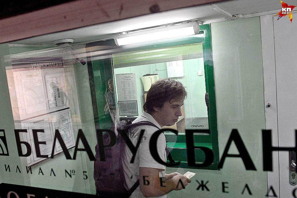 Беларусбанк предупреждает оложных аккаунтах банка вInstagram
