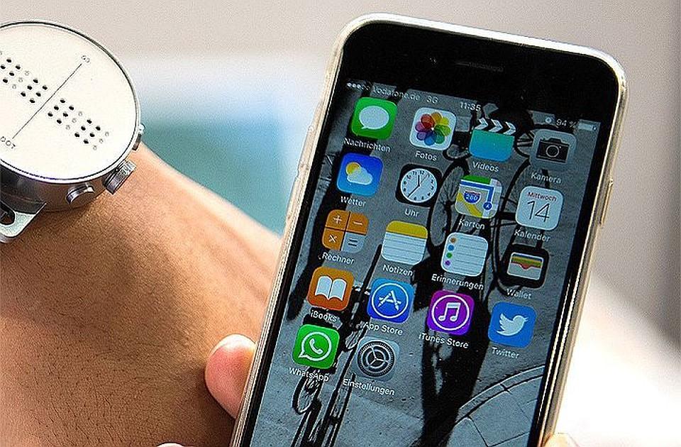 Спецслужбы США подозревают, что китайские мобильные телефоны используют для шпионажа