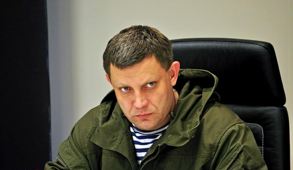 Ответили нареинтеграцию. В «ДНР» появится «трибунал для карателей»