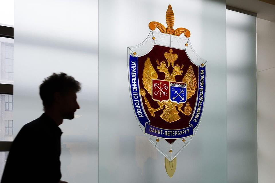 Планировавший теракт вПетербурге иностранец схвачен сотрудниками ФСБ